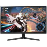 LG 32GK650F-B FreeSync 5ms 144 Hz VA monitor Cene