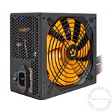 Njoy Woden 650 650W PWPS-065A04W-BU01B napajanje Cene