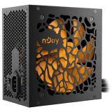 Njoy Titan+ 500 500W (PSAT5050A20CUCO01B) napajanje Cene