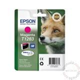 Epson T12834010 Magenta ketridž Cene