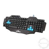 TNB kbgame1en tastatura tastatura Cene