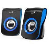 Genius SP-Q180 plavi zvučnici  Cene