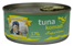 IL Capitano tuna komadi 170g limenka superio  cene
