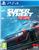 Mindscape PS4 Super Street - The Game igra  cene