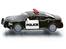 Siku igračka us patrolna kola 1404  cene
