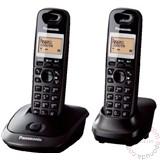 Panasonic KX-TG2512FXT bežični telefon Cene