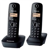 Panasonic KX-TG1612FXH bežični telefon Cene