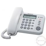 PANASONIC KX-TS560FXW fiksni telefon Cene