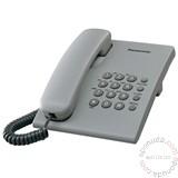 PANASONIC KX-TS500FXH fiksni telefon Cene