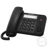 PANASONIC KX-TS520FXB fiksni telefon Cene