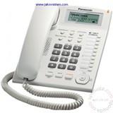 Panasonic KX-TS880FXB fiksni telefon Cene