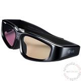 LG AG S110 3D naočare Cene